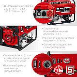 Бензиновый генератор ЗУБР с электрический запуском, СБ-8000Е-3, фото 9