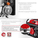 Газовый генератор ЗУБР, СГ-3300, фото 7