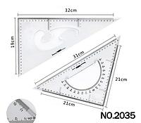 Линейки треугольные высокой точности 2 шт. в комплекте, Jinsihou