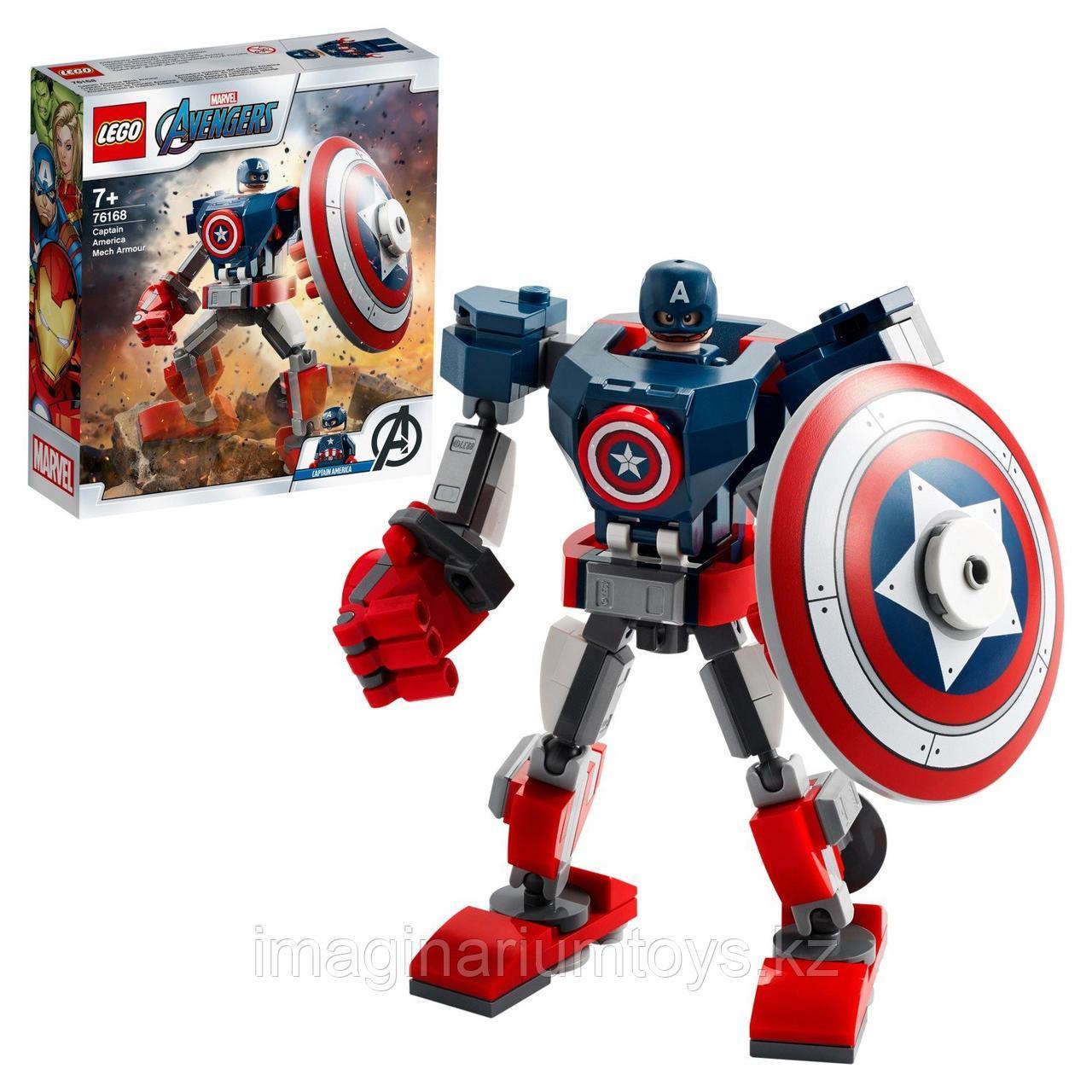 Конструктор LEGO Супер Герои «Капитан Америка Робот»