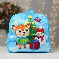 Рюкзак детский 'Олень и снеговик', 27 х 29 см