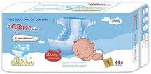 Подгузник Heeppo Baby для девочек 2-4 кг (44 шт)