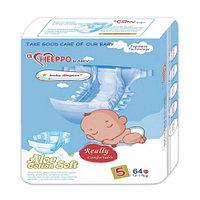 Подгузник Heeppo Baby для мальчиков 12-17 кг (64 шт)