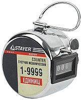 STAYER 1-9999 ед., счетчик механический 34195