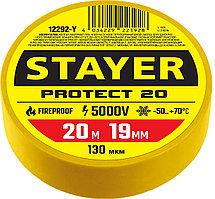 STAYER 19 мм, 20 м, цвет желтый, изолента ПВХ на карточке Protect-20 12292-Y