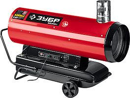 ЗУБР 65 кВт, непрямой нагрев, дизельная тепловая пушка ДПН-К10-65-Д Мастер