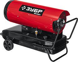 ЗУБР 55 кВт, прямой нагрев, дизельная тепловая пушка ДП-К8-55-Д Мастер