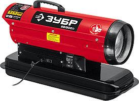 ЗУБР 20 кВт, прямой нагрев, дизельная тепловая пушка ДП-К8-20 Мастер
