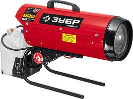 ЗУБР 17 кВт, прямой нагрев, дизельная тепловая пушка ДП-К6-17 Мастер