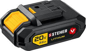 STEHER Li-Ion, 20В, тип V1, аккумуляторная батарея  V1-20-2
