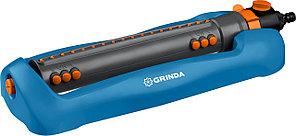 GRINDA 418 м², 17 форсунок, веерный распылитель RO-17P 429341 PROLine