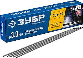 ЗУБР Ø 3.0 мм, 5 кг, для ММА сварки, с рутиловым покрытием, электрод сварочный ОК46 40035-3.0 Профессионал