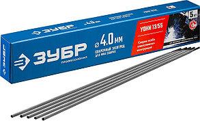 ЗУБР Ø 4.0 мм, 5 кг, для ММА сварки, с основным покрытием, электрод сварочный УОНИ 13/55 40025-4.0