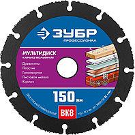ЗУБР Ø 150 мм, диск для УШМ по древесине 36859-150_z01 Профессионал