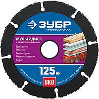 ЗУБР Ø 125 мм, диск для УШМ по древесине 36859-125_z01 Профессионал