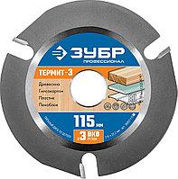 ЗУБР Ø 115 мм, диск пильный для УШМ 36857-115_z01