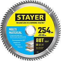 STAYER 254 x 32/30 мм, 80Т, диск пильный по алюминию Multi Material 3685-254-32-80 Master