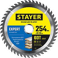 STAYER  254 x 32/30 мм, 60Т, диск пильный по дереву Expert 3682-254-32-60_z01