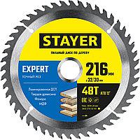 STAYER  216 x 32/30 мм, 48Т, диск пильный по дереву Expert 3682-216-32-48_z01