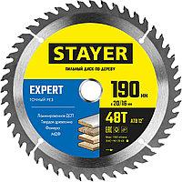 STAYER 190 x 20/16 мм, 48Т, диск пильный по дереву EXPERT 3682-190-20-48_z01 Master
