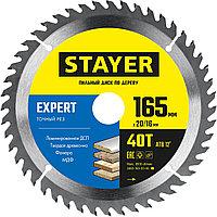 STAYER  165 x 20/16 мм, 40T, диск пильный по дереву Expert 3682-165-20-40_z01