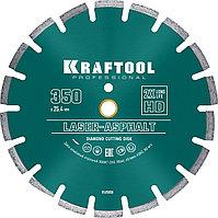 KRAFTOOL Ø 350Х25.4 мм, алмазный, сегментный, по асфальту, диск отрезной LASER-ASPHALT 36687-350