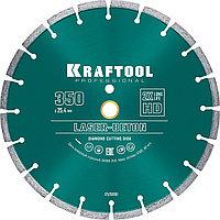 KRAFTOOL Ø 350Х25.4 мм, алмазный, по бетону и камню, диск отрезной LASER-BETON 36686-350
