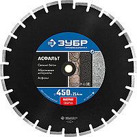 ЗУБР Ø 450х25.4 мм, алмазный, сплошной, диск отрезной для швонарезчиков и бензорезов АСФАЛЬТ 36657-450_z01