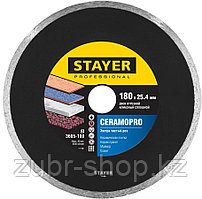 STAYER Ø 180Х25.4 мм, алмазный, cплошной, диск отрезной CERAMOPRO 3665-180_z02 Professional