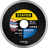STAYER Ø 125Х22.2 мм, алмазный, cплошной, диск отрезной CERAMOPRO 3664-125_z02 Professional