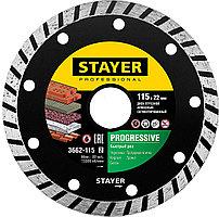 STAYER Ø 115Х22.2 мм, алмазный, сегментный, диск отрезной PROGRESSIVE 3662-115_z02 Professional