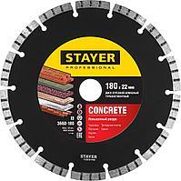 STAYER Ø 180Х22.2 мм, алмазный, турбо-сегментный, диск отрезной CONCRETE 3660-180_z02 Professional