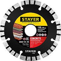 STAYER Ø 115Х22.2  мм, алмазный, турбо-сегментный, диск отрезной 3660-115_z02 Professional