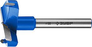 ЗУБР Ø50 х 90 мм, сверло Форстнера композитное с твердосплавными резцами 29945-50_z01