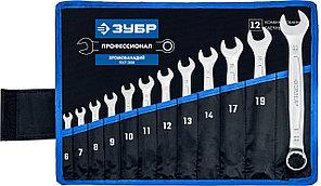 ЗУБР 12 шт, 6 - 22 мм, набор комбинированных гаечных ключей 27087-H12_z01