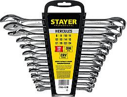 STAYER 12 шт, 8 - 24 мм, набор комбинированных гаечных ключей HERCULES 27085-H12_z01