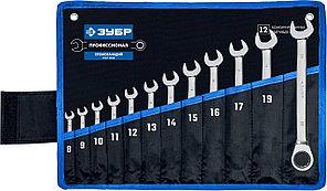 ЗУБР 12 шт, 8 - 22 мм, набор комбинированных гаечных ключей трещоточных 27075-H12_z01