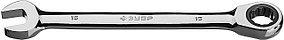 ЗУБР 15 мм, комбинированный гаечный ключ трещоточный 27074-15_z01