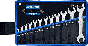 ЗУБР 12 шт, 6 - 32 мм, набор ключей гаечных рожковых 27010-H12_z01