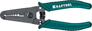 KRAFTOOL 0.8-2.6 мм, стриппер многофункциональный PK-26 22660-15_z01