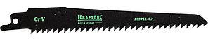 KRAFTOOL 130 мм, шаг 4.2 мм, по дереву, полотно для электроножовки 159711-4,2 Industrie