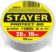 STAYER 19 мм, 20 м, цвет белый, изолента ПВХ на карточке Protect-20 12292-W