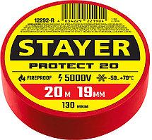 STAYER 19 мм, 20 м, цвет красный, изолента ПВХ не поддерживает горение Protect-20 12292-R