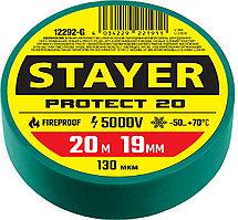 STAYER 19 мм, 20 м, цвет зеленый, изолента ПВХ не поддерживает горение Protect-20 12292-G