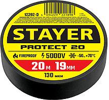 STAYER 19 мм, 20 м, цвет черный, изолента ПВХ не поддерживает горение Protect-20 12292-D