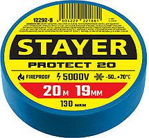 STAYER 19 мм, 20 м, цвет синий, изолента ПВХ не поддерживает горение Protect-20 12292-B