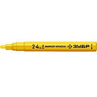 ЗУБР желтый, 2-4 мм, круглый наконечник, маркер-краска МК-400 06325-5 Профессионал