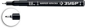ЗУБР черный, 0.8 мм, экстра тонкий маркер-краска МК-80 06324-2 Профессионал