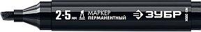 ЗУБР черный, 2-5 мм, клиновидный перманентный маркер с увеличенным объемом МП-300К 06323-2 Профессионал