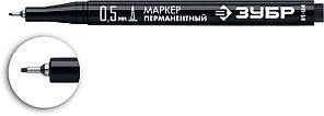 ЗУБР черный, 0.5 мм, экстра тонкий перманентный маркер МП-50 06321-2 Профессионал